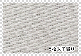 5枚朱子織り